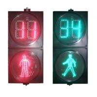 拓必达+RX300-3-TBD2A+300mm双色倒计时+静红动绿人信号灯二单元