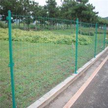 种植大棚浸塑围栏网 生产基地隔离防护网 圈地围栏网厂家