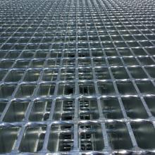 供应钢格板 网格板及格栅板 踏步板 热镀锌钢格板 厂家直销