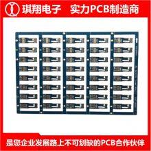 台山琪翔快板pcb工厂-连接器pcb价格-江西连接器pcb