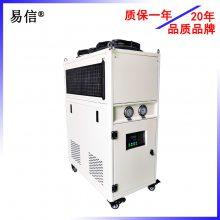 供应易信牌风冷式冷水机3p小型工业