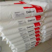 Delrin 150 NC010 美国杜邦POM 韧性好