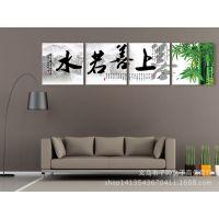 上善若水客厅装饰画壁画沙发背景墙画现代无框画卧室水晶挂画包邮