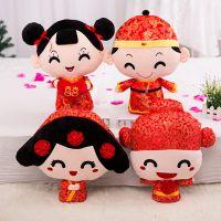 婚庆压床娃娃 结婚礼物毛绒玩具布玩偶情侣公仔 创意压床喜娃一对