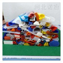 河北诺冶橡塑制品有限公司