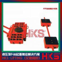 HKSLIFTING品牌 AKBK重型组合式搬运坦克车 大吨位搬运坦克车
