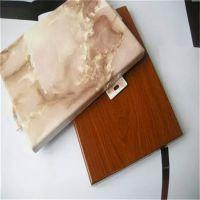 锦州喷涂木纹铝单板订做 木纹色铝单板厂家供应