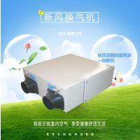锦松 工厂直销全热家商用热回收新风换气机 山东优质供应商