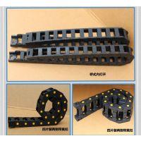 增强尼龙重型工程电缆拖链 内侧可打开式桥式塑料拖链