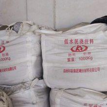 高铝低水泥浇注料 就选科瑞耐材 质优价廉 厂家直发 全国发货