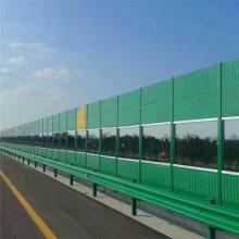 高架桥吸音板@太康高架桥吸音板@高架桥吸音板安装