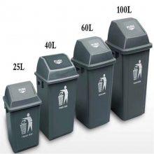 巫溪有害垃圾箱 有害垃圾箱生产厂家 医院分类桶