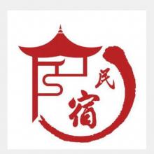 2019中国民宿宁波产业展
