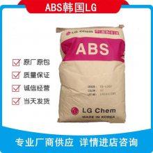 ABS韩国LG AF345 LG化学 ABS AF-345 阻燃 ABS材料价格