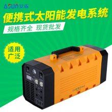 便携式500W发电系统 应急电源 UPS不间断电源