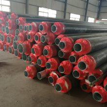 聚氨酯 发泡 保温 热水流体管道 定制加工 厂家直销