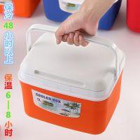 塑料食堂小号保暖保温箱保温家用饭菜外卖箱送餐手提冷暖加厚户外