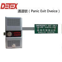 美国达富施ECL-230D消防紧急出口锁