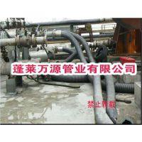 万源输油低温复合软管批量供应