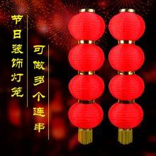 大红圆灯笼串防雨绸布折叠红灯笼日韩小灯笼串批发拉丝灯笼串定制