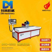 多孔自动钻床 全自动钻孔机 机头移动式数控钻床