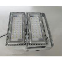 壁挂弯管式LED防爆泛光灯GLD855O-150/180/200w