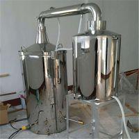 厂家定做小型酿酒设备 不锈钢蒸酒机 100斤煮酒设备