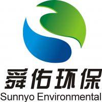 上海舜佑环保科技有限公司