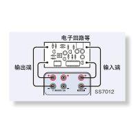 直流信号源SS7012 日本HIOKI/日置 SS7012