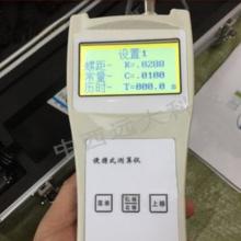 明渠流速测量仪/水流速计/便携式流速仪 型号:ZY111-LS-300A库号:M347466