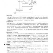 连云港纹波小LDO-明达微电子(图)