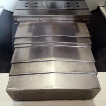 台湾大立DL-MOV1700机床导轨钢板防护罩广纳翻新改造