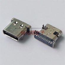 USB 3.1 Type-c单排贴片16P 短体8.6mm 插板SMT