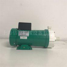 原装进口化工泵磁力泵PM-250PE德国威乐wilo价格