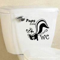 可爱松鼠精灵外贸爆款PVC可移除防水贴纸创意墙贴壁画  269