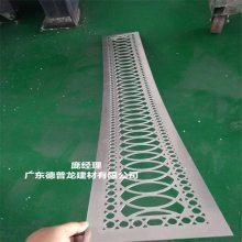 包头市空调风口雕刻铝单板200宽*3000mm长多少钱一平方?