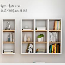 简约挂墙上电脑桌 挂壁挂式书桌书架一体式置物架 梳妆台组合悬空
