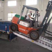 北京叉车铝爬梯合力叉车铝合金跳板平梁加密铝梯承载10吨加强款铝梯