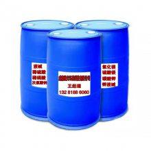 我厂常年提供优质聚合硫酸铁013281886060