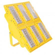 HRT93模组防爆LED200W厂家直销免维护LED防爆防眩路灯华荣同款灯