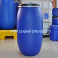 厂家直销200l开口塑料化工桶法兰桶蓝色抱箍圆形塑料桶铁箍桶