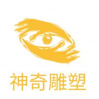 商丘神奇金属雕塑艺术工程有限公司