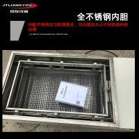 SHA-CS大型水浴恒温振荡器