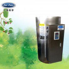 厂家销售储水式热水器容积300L功率24000w热水炉