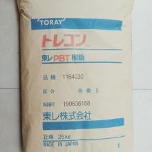 供应日本东丽玻纤增强耐磨损防火V-0级PBT:1164G-30,1184G-A30,1104G-30