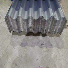 供应不锈钢波浪板-不锈钢波纹板-材质201 304 316L 厚度0.3-2.0mm