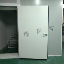 静音室 静音房定制 隔声量可选 为上海英汇科技定制静音房