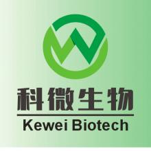 江门市科微生物工程技术有限公司