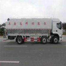 15吨饲料运输车小三轴陕汽乘龙下料塔鸡场饲料转运车