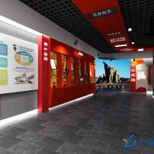电子智能党员党性教育培训基地方案、电子智能党史主题教育基地设计、多媒体互动爱国主义展览馆规划设计